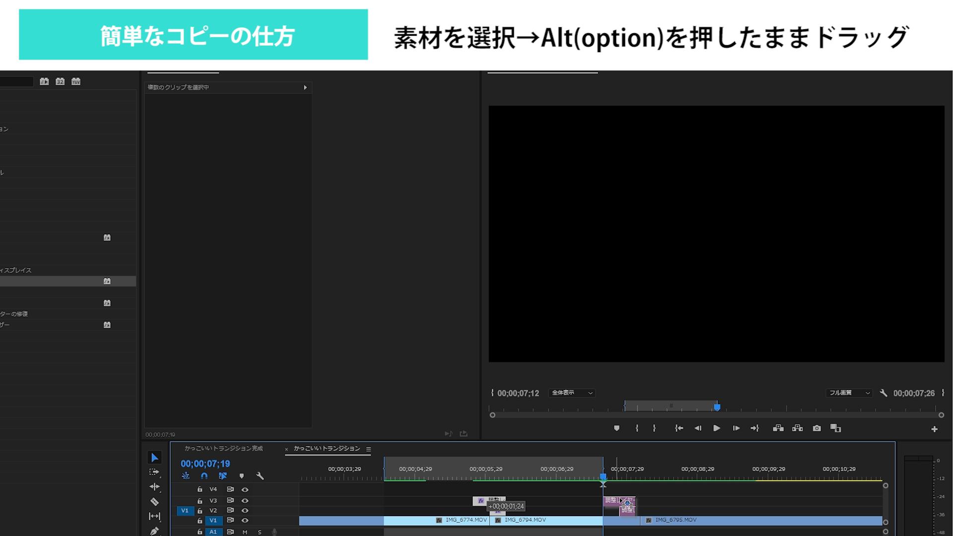 Alt(option)を押しながらドラッグアンドドロップ